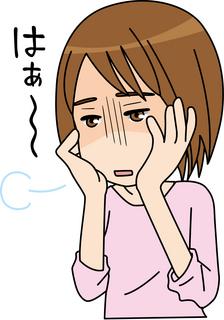 憂鬱な女性(1).jpg